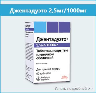 djentadueto1000